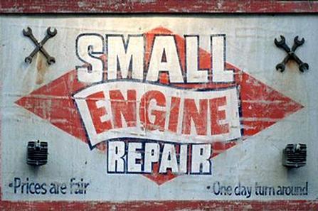 小汽车修理铺