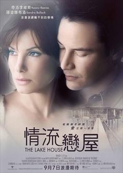 触不到的恋人 (2006)