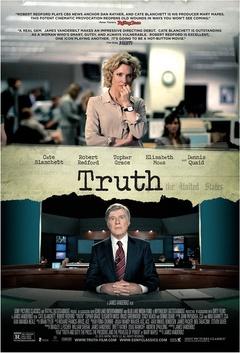 真相(2015)