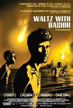 和巴什尔跳华尔兹/WaltzWithBashir