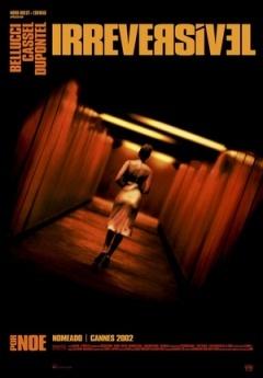 无法回头 (2010)