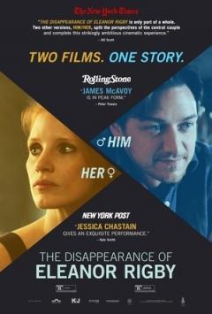 他和她的孤独情事:他