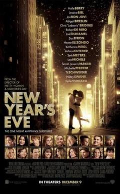 新年前夜(2011)