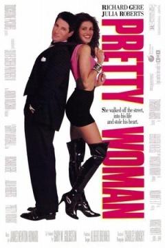 漂亮女人 (1990)