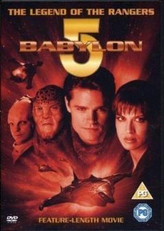 巴比伦5号:巡航传说之星光中的生死