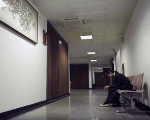 招待(2012)