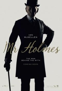 福尔摩斯先生
