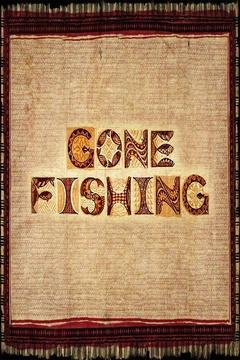 海洋奇缘:钓鱼