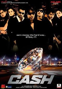 钻石诱惑(2007)