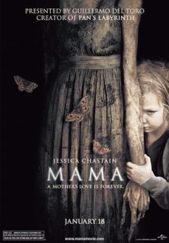 妈妈 (2013)