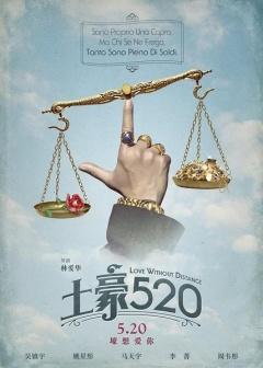 ����520 (2015)