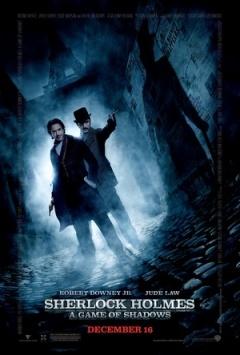 大侦探福尔摩斯2:诡影游戏