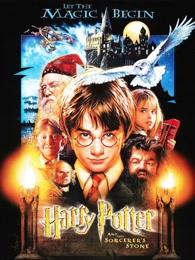 哈利波特1哈利波特与魔法石