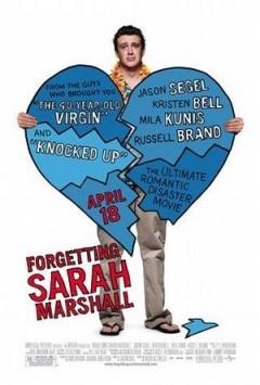 忘掉莎拉-马歇尔