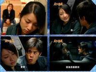 天下无双(2002)
