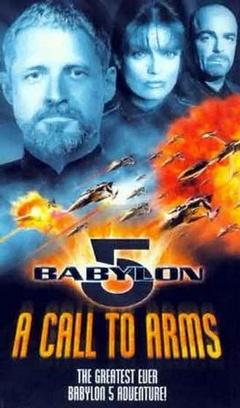 巴比伦5号:战斗的号令