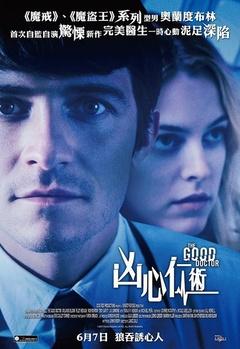 好医生(2011)