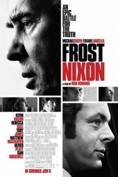 对话尼克松 (2008)