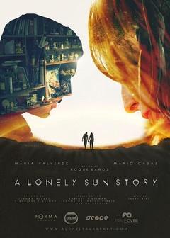 一个孤单太阳的故事
