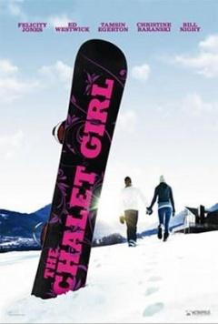 雪场女孩 (2011)