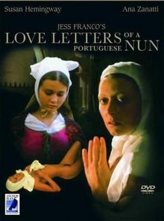 葡萄牙修女的情书