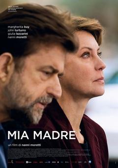 我的母亲(2014)