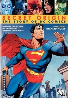 秘密起源:DC漫画故事