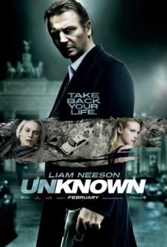 不明身份 (2011)
