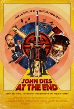 最后约翰死了 (2012)