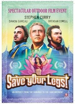 拯救你的腿