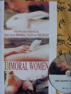 三个不道德的女人