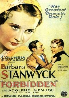 禁忌(1932)