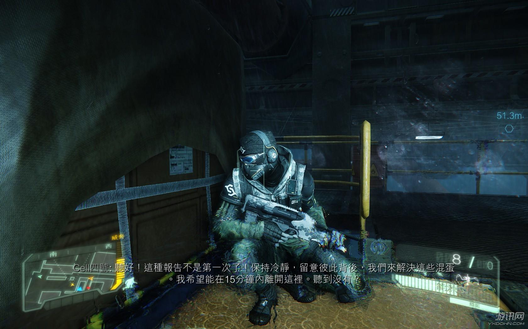孤岛危机3猎人繁体中文豪华版(r组v1.3)