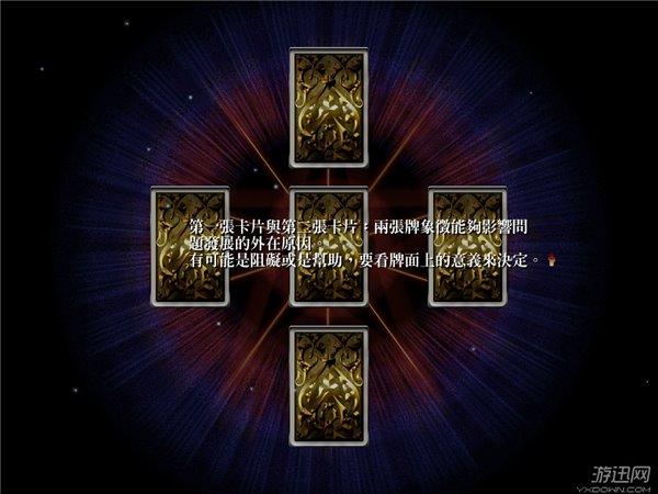 """tarot:魔女的塔罗牌 中文版"""