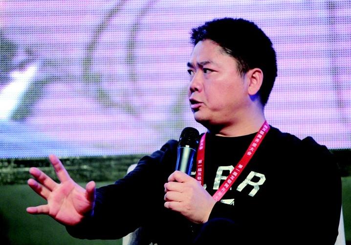 刘强东判断,国内电商行业还将洗牌