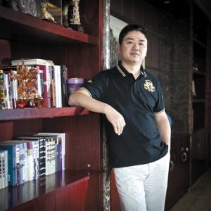 刘强东 假货是电商发展最大 瓶颈