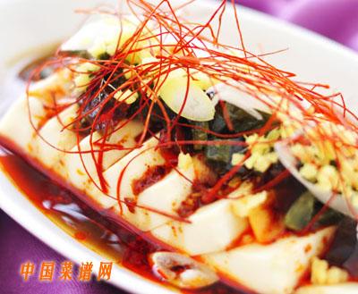 红油皮蛋豆腐 怎么做?