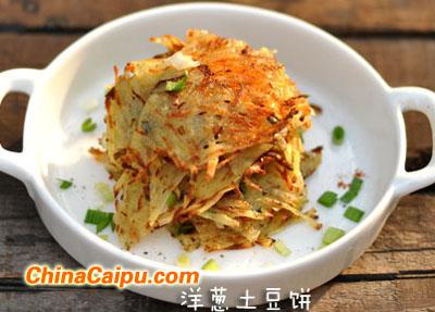 洋葱土豆薄饼怎么做?