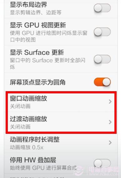 手机特效肿么关闭锁屏的下雨电量显示手机x小米苹果百分比图片