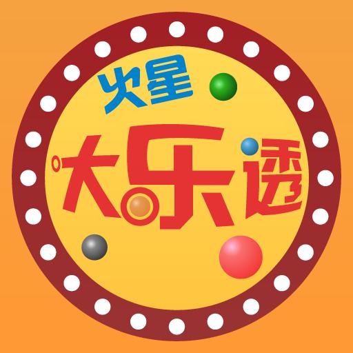 体育彩票大乐透预测【注册ub8y.com】wt3