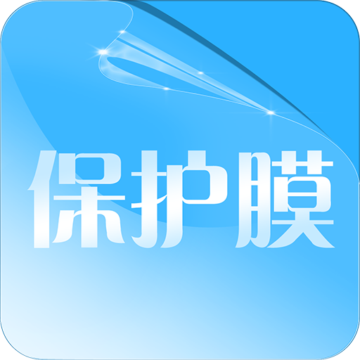 中国古典狩猎矢量图