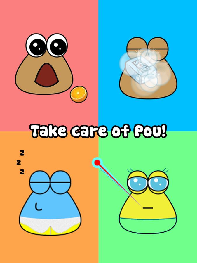 我的宠物Pou