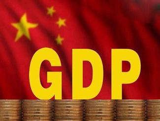 2016年全年GDP同比增长6.7%