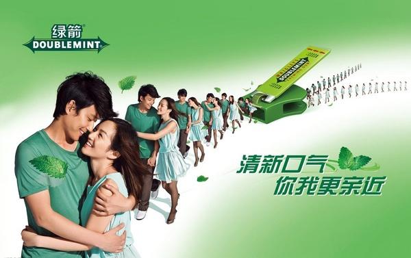 /箭牌口香糖广告/ 原词:一见钟情。 钟:集中;钟情:爱情专注。双方见第一面就认定对方是自己的唯一,指男女之间一见面就产生爱情。 广告创意:一支绿箭口香糖,让你们一见钟情。字词变一变,既有品牌特点又有宣传噱头。