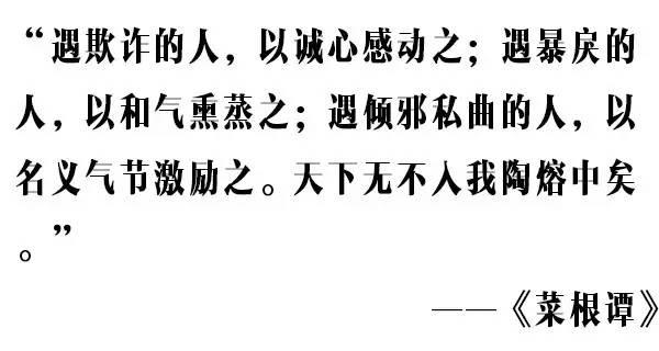 嘴巴毒毒陶笛简谱-这句怎么翻译呢?难道跟汪国真老师的诗又能无缝贴合?虽然不得不说