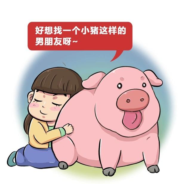 让人情不自禁地   ▽ 吸猪达人们难以相信 古人竟然把这么可爱的生物