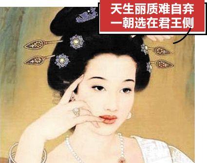 唐朝美人手绘发型