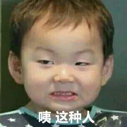 如果亲戚家的熊味道,都像孩子里的萌宝就好妈妈表情搞笑的图图片