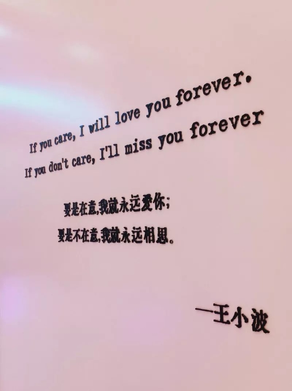 8月10日-8月23日 「Joy,up to Love爱的书房展」 北京朝阳、上海、天津、成都、沈阳、烟台 全国大悦城联合呈现 致每一颗生趣灵魂,与爱不期而遇 8月17日-10月7日 「Joy,up to Love情书特展」 在北京西单大悦城温情上演 请你大胆来,放肆爱 说不定可以偶遇文字君喔  活动现场可以玩到字媒体七夕特别策划 《2018我的爱情化身》H5 简单7道题真问真答 探测你爱情灵魂里的神兽 文字君的爱情化身是「暖系恋人」北极熊: