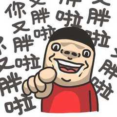 胖达,微信、QQ表情包大全,聊天图片